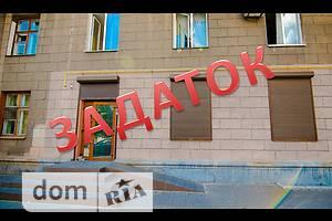 Продажа офисов в бизнес центре в Запорожской области