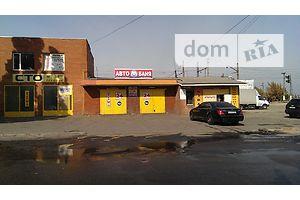 Сниму объекты сферы услуг долгосрочно в Харьковской области