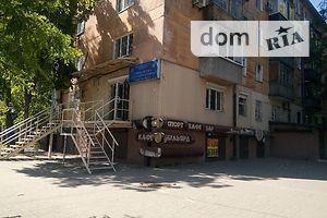 Куплю объект сферы услуг Днепропетровской области