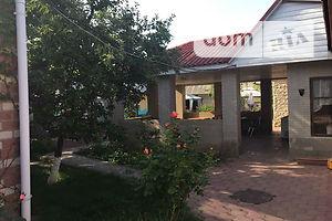 База отдыха, пансионат без посредников Херсонской области