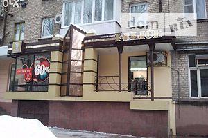 Куплю объект сферы услуг Луганской области