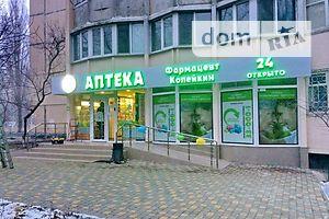 Объекты сферы услуг без посредников Одесской области