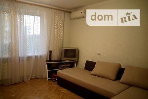 Куплю жилье в Житомире без посредников