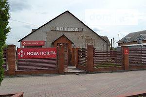 Куплю торговую площадь Винницкой области