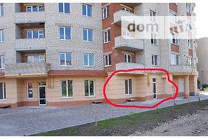 Офисные помещения без посредников Тернопольской области