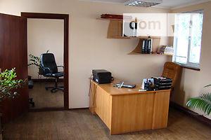 Куплю офис Житомирской области