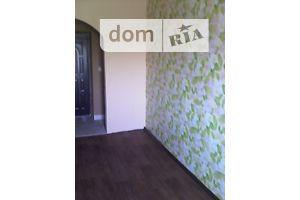 Маленькие комнаты без посредников в Николаевской области