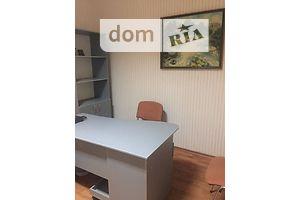 Сниму офис в бизнес-центре долгосрочно в Луганской области