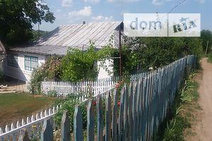 Дома в Бершади без посредников