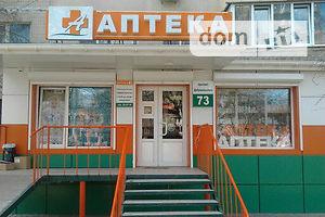 Коммерческая недвижимость без посредников Кировоградской области