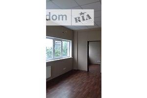 Зніму офіс довгостроково у Сумській області