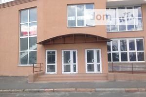 Продажа небольших офисов в Черниговской области