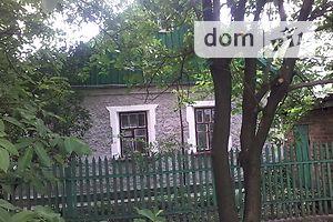 Донецк частные объявления о продаже домов в частном секторе свежие вакансии водителем грузовой техники в москве и области вахтой
