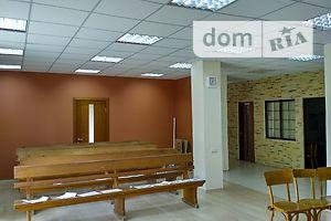Офисные помещения без посредников Одесской области