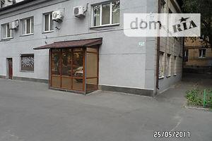 Куплю офис Киевской области