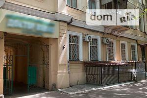 Коммерческая недвижимость без посредников Одесской области