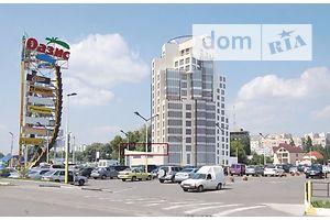 Продается 4-комнатная квартира 129 кв. м в Хмельницком