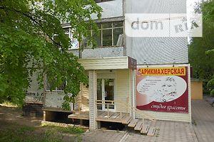 Куплю объект сферы услуг Харьковской области