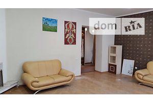 Сниму небольшой офис долгосрочно в Львовской области