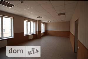 Сниму недорого офисы без посредников в Запорожской области