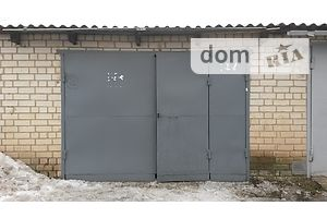 Место в гаражном кооперативе без посредников Харьковской области
