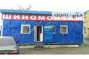 Куплю объект сферы услуг Кировоградской области