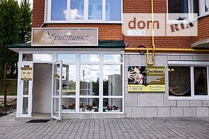 Куплю офисное здание Тернопольской области