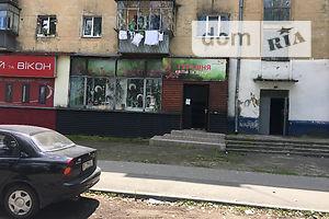 Куплю объект сферы услуг Львовской области