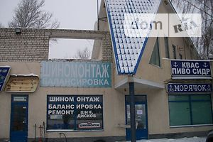 Куплю готовый бизнес Харьковской области