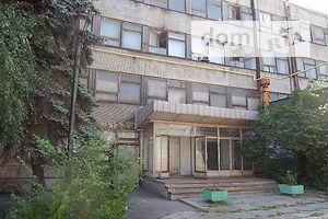 Куплю производственные помещения Запорожской области