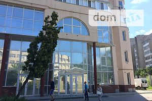 Продажа офисов в бизнес центре в Тернопольской области
