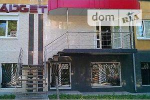 Коммерческая недвижимость без посредников Донецкой области