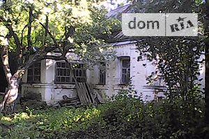 Недвижимость в Лысянке без посредников
