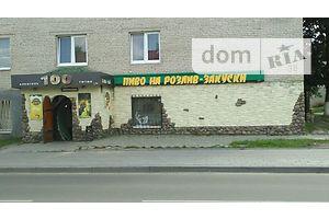 Сниму кафе, бар, ресторан долгосрочно в Волынской области