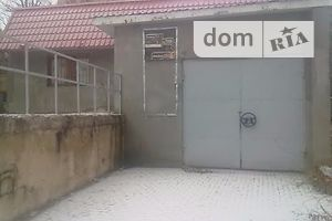 Куплю объект сферы услуг Донецкой области