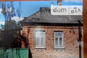Часть дома без посредников Сумской области