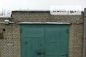 Бокс в гаражном комплексе без посредников Сумской области