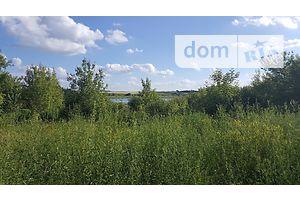 Купить землю рекреационного назначения в Харьковской области