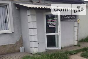 Куплю готовый бизнес Волынской области