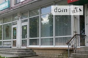Куплю помещение свободного назначения Тернопольской области