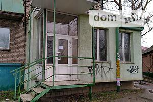 Продажа больших офисов в Луганской области