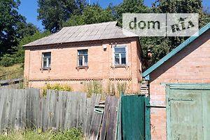 Куплю дом в Полтаве без посредников