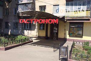 Куплю готовый бизнес Одесской области