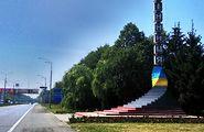 Земля рекреаційного призначення без посередників Вінницької області