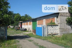 Куплю складские помещения в Тульчине без посредников