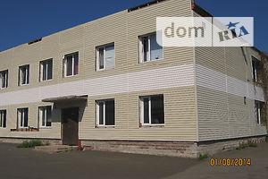 Сниму коммерческую недвижимость долгосрочно в Черниговской области