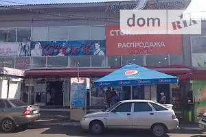 Готовый бизнес без посредников Харьковской области