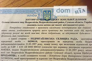 Помещения свободного назначения без посредников Сумской области