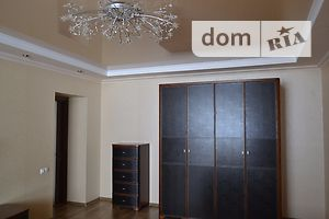 Купить недвижимость в Харьковской области
