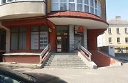 Куплю помещение свободного назначения Ивано-Франковской области